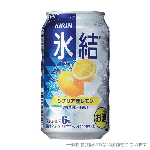 氷結<レモン>(350mL)