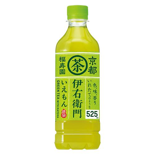 サントリー緑茶 伊右衛門(525mL)
