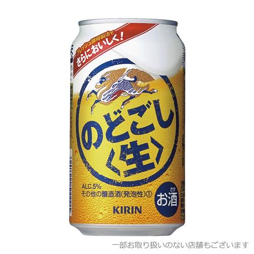 のどごし<生>(350mL)