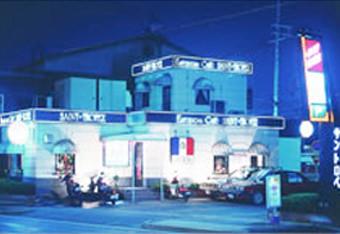 門真で伝説となったイタリアンレストラン「サントロペ」