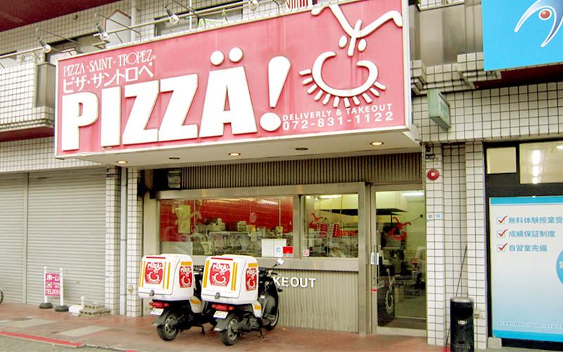 成田店 店舗写真