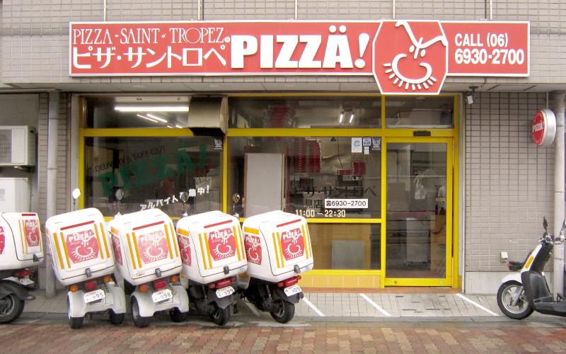 鶴見店 店舗写真