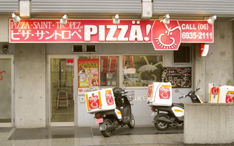 都島店 店舗写真