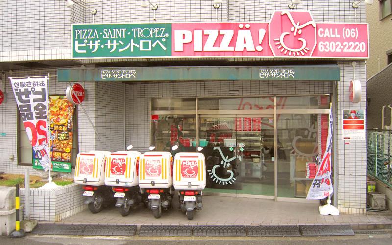 淀川店 店舗写真