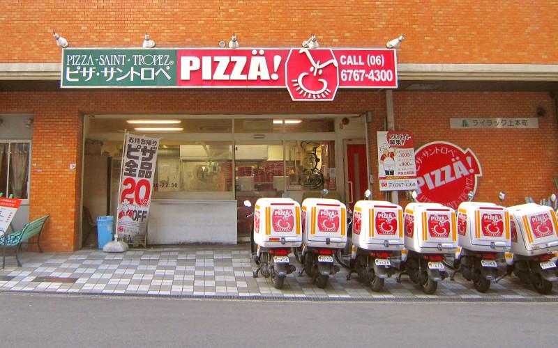 上本町店 店舗写真