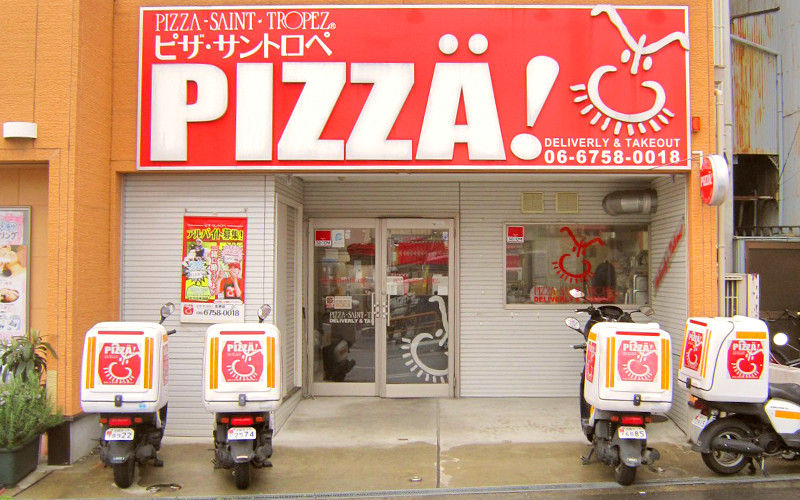 生野店 店舗写真