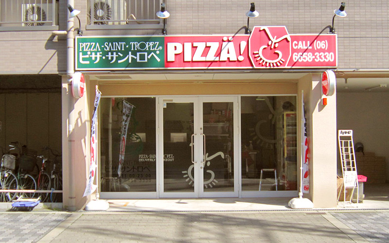 天下茶屋店 店舗写真