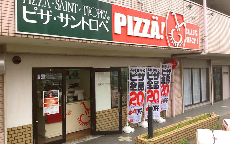 東大阪店 店舗写真