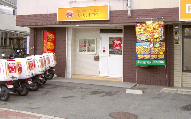 枚方店 店舗写真