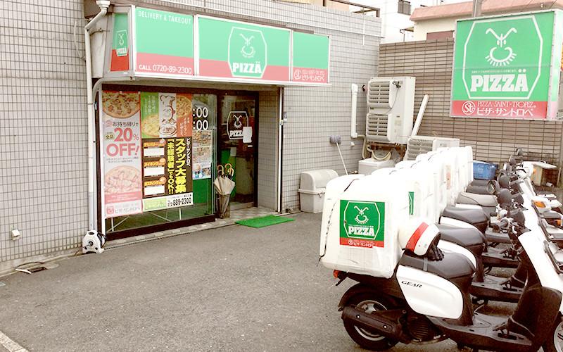 野崎店 店舗写真